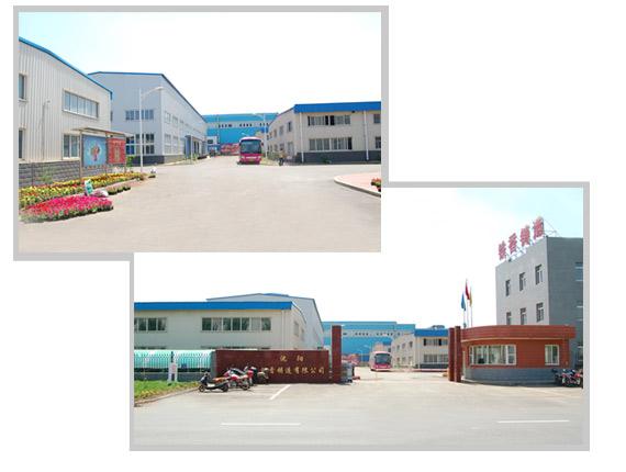 地处沈阳经济技术开发区6号路13号(沈阳铸锻工业园内),占地面积28164