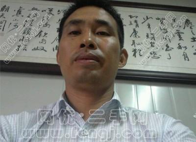 """杨俊:大浪淘沙勇者胜  壮志雄心兴""""庆发"""""""