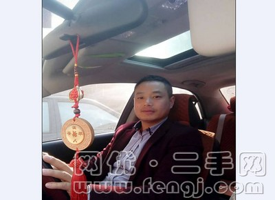 张洪海:做生意,诚信和服务永远在最前方