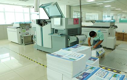 四色胶印机重要部件的养护方法