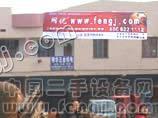 湖南湘中钢材大市场