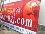 河北文安机床交易市场