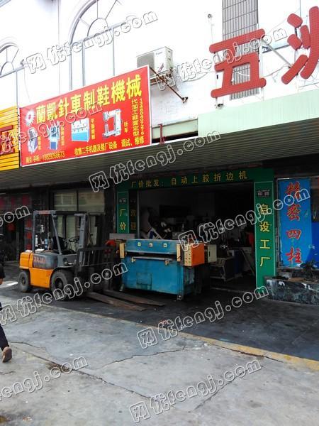 东莞厚街桥头二手鞋机市场115.jpg