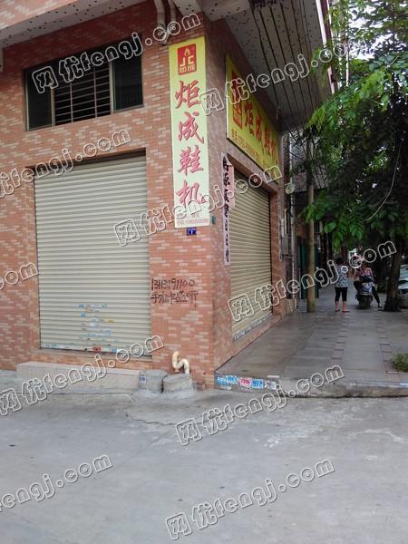 东莞厚街桥头二手鞋机市场121.jpg