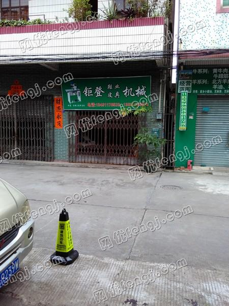 东莞厚街桥头二手鞋机市场134.jpg