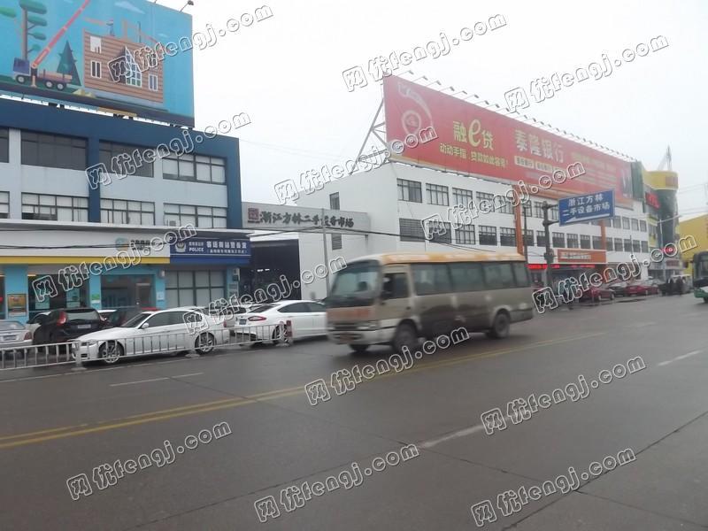 浙江方林二手设备市场大门外侧2.jpg
