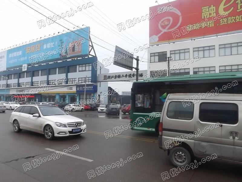 浙江方林二手设备市场大门外侧3.jpg