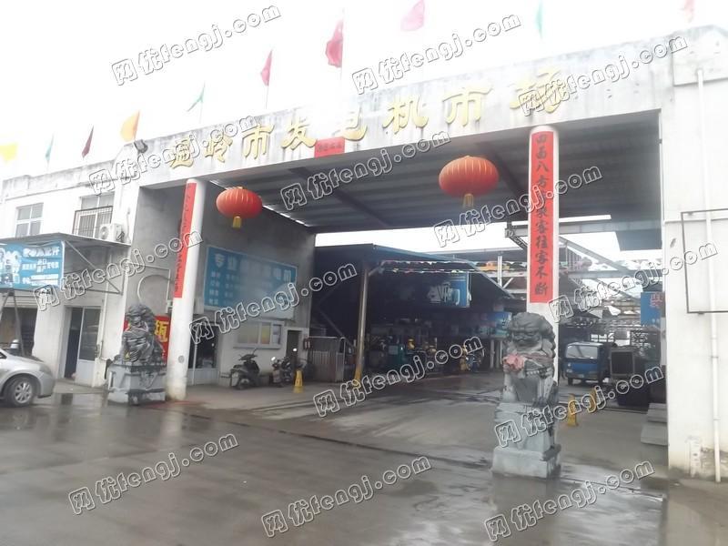 温岭市发电机市场5.jpg