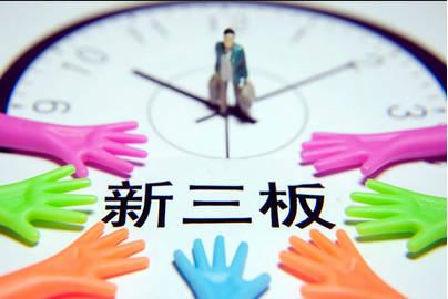 """237家新三板企业1分钱交易逻辑:都因避税""""惹的祸"""""""
