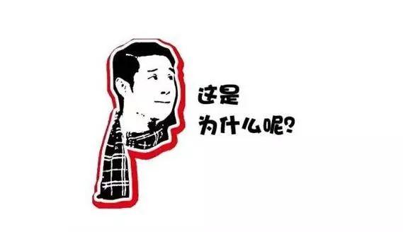 """塑料周报:塑市一周三变,急跌急涨,够""""酸爽""""的了(1016-1021)"""