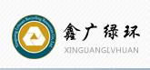 鑫广绿环再生资源股份有限公司过会IPO
