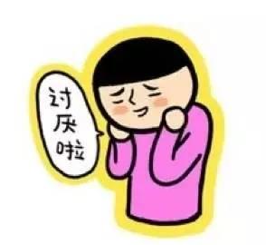 快手上一个只穿校服,讲粤语搞笑段子的萌妹子,叫什么?