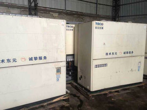 东莞市联腾制冷设备回收安装有限公司