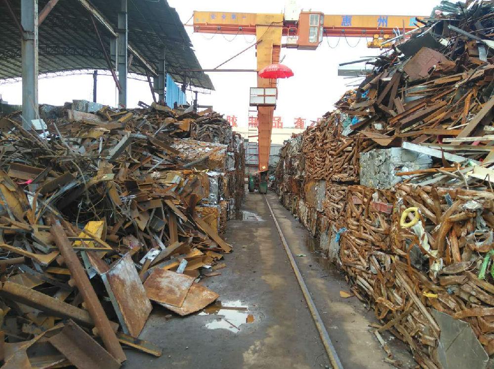 东莞市运发再生资源回收有限公司