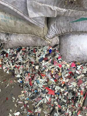 景德镇市瓷都再生资源有限责任公司再威废品