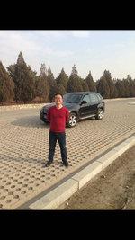 Guo Wang / Wang Shuchen