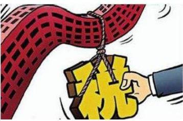 财政部、税务总局对按要求停产停业、关闭的企业,自停产停业次月起免征房产税、城镇土地使用税