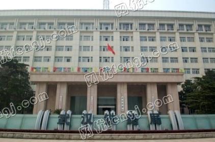 中国铁路武汉局集团有限公司
