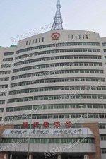 中国铁路郑州局集团有限公司