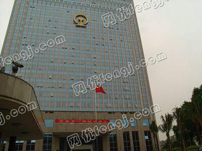 中国铁路广州局集团有限公司
