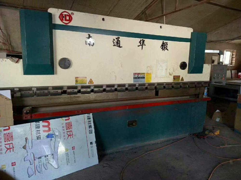 Xinxiang Juanyuan Business&Trade Co.,Ltd.