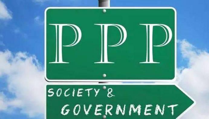 1173.19亿元PPP项目将清库 管理库尚余205项
