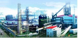 河钢股份有限公司邯郸分公司