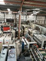 绍兴市建广包装机械有限公司