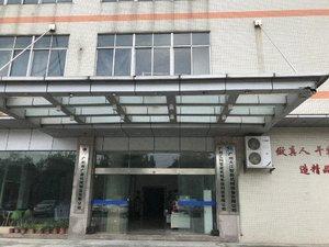 广州大江智能机械设备有限公司