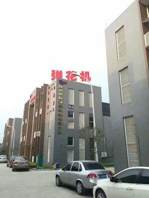 四川新越棉机科技有限公司