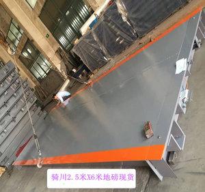 上海骑川实业有限公司