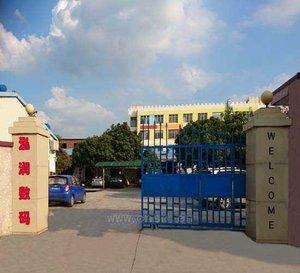 惠州市泓润数码喷印设备有限公司