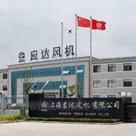 上海应达风机股份有限公司