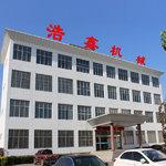 Xintai Haoxin Mechanical Co. Ltd.,