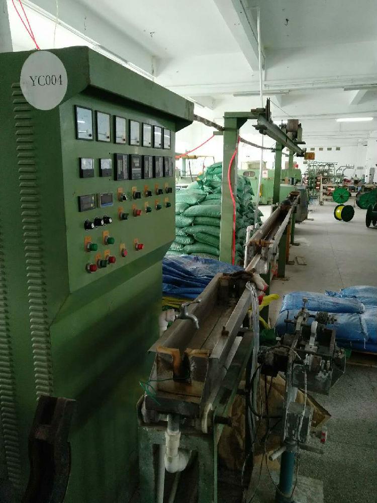Dongguan City Leiwo Electrical Technology Co., Ltd.