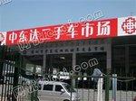 深圳中东达二手车市场