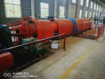 Yi Zhi(second-hand wire&cable equipment)