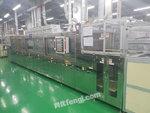 Yuming Technology co., ltd.