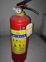 Kuang Shengli (fire extinguisher,scrap metal recycling)