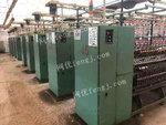 Anyang Pengchen Textile Machinery Co., Ltd.