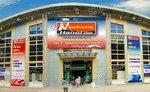 河内国际展览中心
