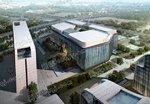 白马湖国际会展中心