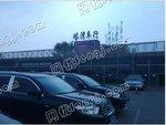 沈阳市塔湾旧机动车交易市场