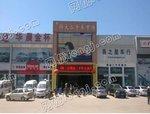 云南锦大二手车交易市场