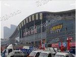 浙江省旧机动车交易市场